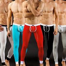 Leggings Underwear Yoga-Pants Elastic Skinny Sports Training Sexy Men's Fashion Convex-Pouch
