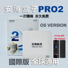 Unblock Tech Latest GEN6 UPRO2 Free iptv TV BOX UBOX PRO PRO