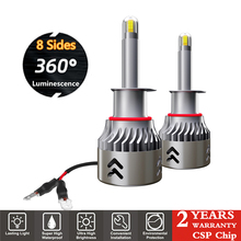 H7 LED H11 H1 9005 9006 HB3 HB4 8 Sides Headlight Bulb Car Light 12v/24v 60W 6000k 360 degree led automotivo lights