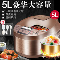 220V 4l 5l Rice Cooker Smart Large capacity Household Multi function Cooking Pot Suit for 3 4 6 8 People Home Use