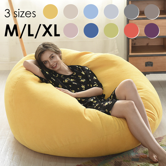 Indoor Leisure Lazy Cotton Bean Bag Cover Bean Bag Sofa Liner Cloth Bean Bag Without Filler Removable Washable Liner Cover 2