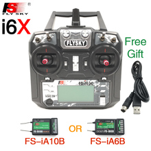 Flysky FS i6X FS I6X 10CH 2.4G RC Transmitter Controller พร้อม iA10B iA6B A8S X6B สำหรับ RC เฮลิคอปเตอร์ Multi โรเตอร์ Drone