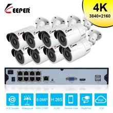 キーパー 8CH 4 2K ウルトラ HD POE ネットワークビデオセキュリティシステム 8MP H.265 + Nvr 8 個 8MP 全天候 IP カメラ CCTV セキュリティキット
