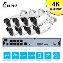 키퍼 8ch 4 k 울트라 hd poe 네트워크 비디오 보안 시스템 8mp h.265 + nvr 8pcs 8mp 비바람에 견디는 ip 카메라 cctv 보안 키트