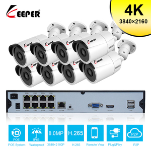 Image 1 - 키퍼 8ch 4 k 울트라 hd poe 네트워크 비디오 보안 시스템 8mp h.265 + nvr 8pcs 8mp 비바람에 견디는 ip 카메라 cctv 보안 키트