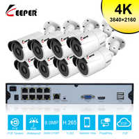 Sistema de Seguridad de vídeo en red 8CH 4K Ultra HD POE 8MP H.265 + NVR con 8 Uds 8MP cámara IP resistente a la intemperie CCTV Kit de seguridad