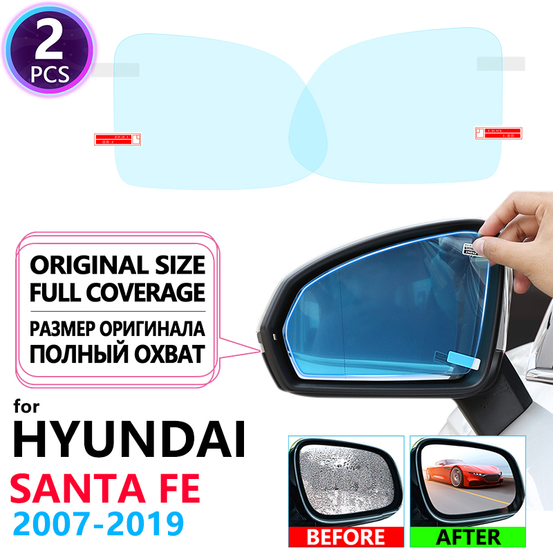 Full Cover Anti Fog Film Rearview Mirror for <font><b>Hyundai</b></font> <font><b>Santa</b></font> <font><b>Fe</b></font> 2007~2019 CM DM TM ix45 Accessories SantaFe <font><b>2010</b></font> 2015 2017 2018 image