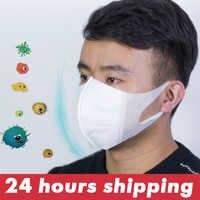 3D Bocca Maschere Anti-Polvere Respiratore Bocca-A Muffola Traspirante Coperchio di Protezione Maschere di Evitare Che I Batteri Maschere Usa E Getta Salute e Bellezza