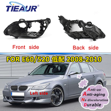 Headlight back base for BMW 520i 520d 523i 525i 530xi 535d 540i 545i M5 E60  04-10 Xenon HID Headlight housing base Replaces