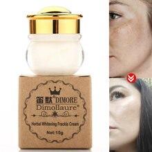 Dimollaure whitening Freckle cream Strong effect Removal melasma pigment Melanin