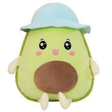 33 60 см Милая шапка авокадо Детская плюшевая игрушка подушка
