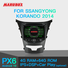 MARUBOX For Ssangyong Korando 2014 Car Multimedia Player PX6 Android 10 GPS Car Radio Audio Auto 8 Cores 64G, IPS, DSP KD7225