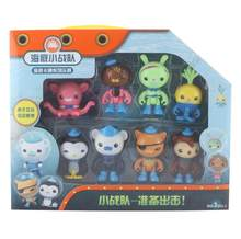 Piękny 8 sztuk/partia Octonauts figurka Toy kapitan Barnacles Kwazii kot Peso Penguin Shellington Dashi profesor Mini Model
