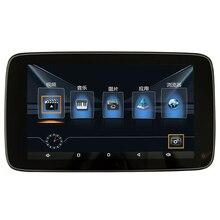 Система Android 8,1 8 ядер фиксированный кронштейн заднего сиденья дисплей монитор для всех автомобилей Mercedes-Benz