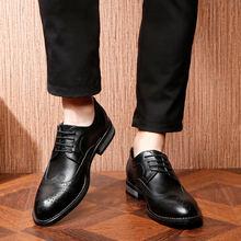 Туфли мужские классические Натуральная Воловья кожа броги элегантные