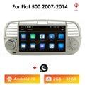 Автомобильный DVD-плеер с сенсорным экраном HD 7 дюймов, четырехъядерный процессор, Android 10, для FIAT 500, радио, GPS, DSP, Wi-Fi, 3G, Bluetooth, стерео управление ...