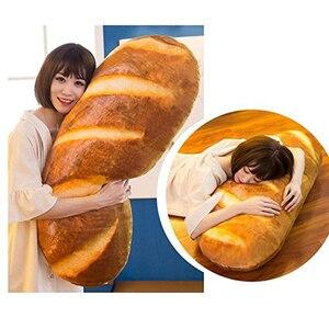 60 см/80 см 3D плюшевая подушка, подарок, мягкая спинка, игрушки на день рождения, забавная имитация закуски, форма хлеба для домашнего декора