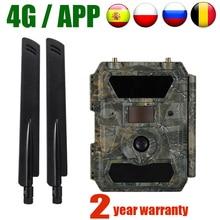 4,0 CG APP fernbedienung contral Kameras 110 grad breite Objektiv Drahtlose Wald Kameras 57 stücke unsichtbare IR LED 4G verdeckte kameras