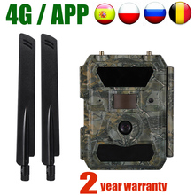 4.0CG  APP remote contral Cameras 110degree wide Lens Wireless Forest Cameras  57pcs invisible IR LED 4G covert cameras