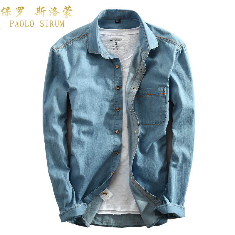 Casual Men Denim Shirt Long Sleeve Pure Cotton Slim Fit Jeans Blouse Man Dress Shirts Fashion Design Solid Color