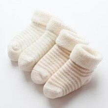 Осень-зима, органические цветные хлопковые носки для малышей, хлопковые толстые детские носки с петельками, мягкие носки для новорожденных