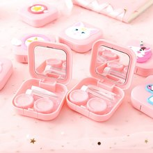Anime Sailor Moon Unicorn Contact Lens Box Soft Glasses Box Lovely Luna Cat Eyewear Container Case(China)