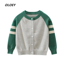 2019 New Children's Sweater Baby Sweater Boys Autumn And Winter Girls Fashion Soft Sweater Coat Cotton Wool Elastic Thickening цены онлайн