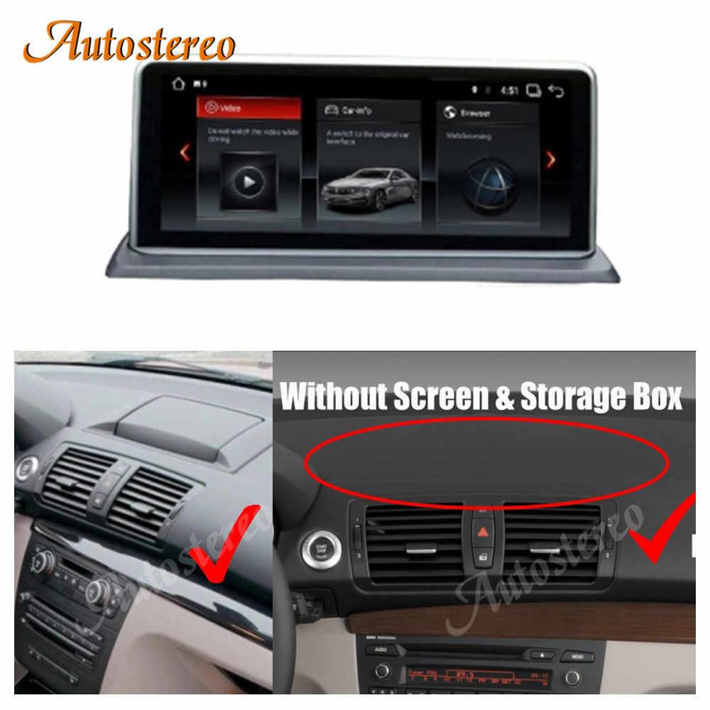 أندرويد 9.0 سيارة لتحديد المواقع والملاحة دي في دي وحدة الرأس لسيارات BMW 1 سلسلة E81 E82 E87 E88 116i 118i سيارة ستيريو وحدة راديو تلقائي الوسائط المتعددة IPS