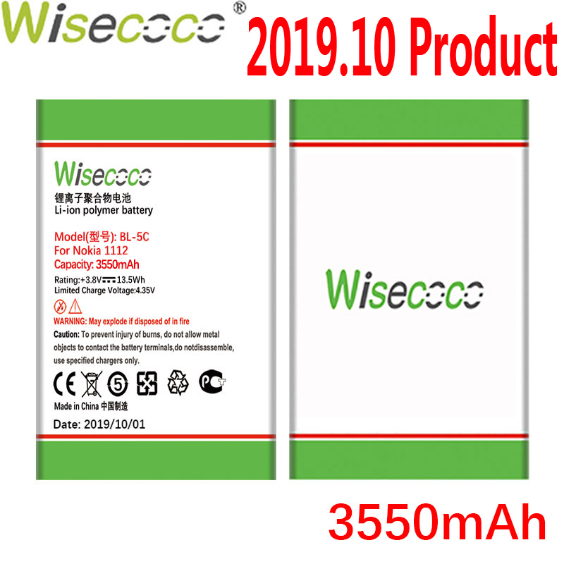 WISECOCO BL-5C Battery For <font><b>Nokia</b></font> 1100/ 1108/ 1110/ 1112/ 1116/ 1200/ 1208/ 1209/ 1255/ 1315/ 1508/ 1600/ <font><b>1650</b></font>/ 1680C/ 1682C image