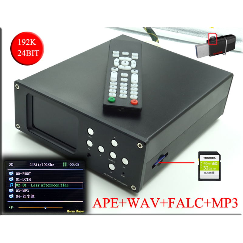 KYYSLB 110V DC20A numérique platine amplificateur lecteur sans perte Bluetooth 5.0 APE WAV décodage DAC actif haut-parleur lecteur Coaxial
