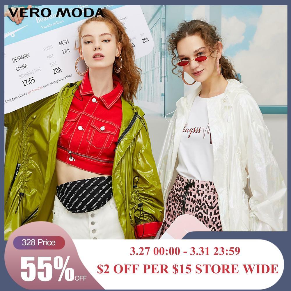 Vero Moda New Women's Glossy Nylon Pure Trench Coat | 319321549