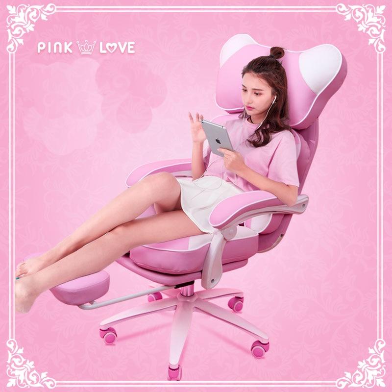 Pink Reclining Chair Computer Chair Home Esports Game Chair Cute Lifting Swivel Chair Fashion Comfortable Female Dormitory