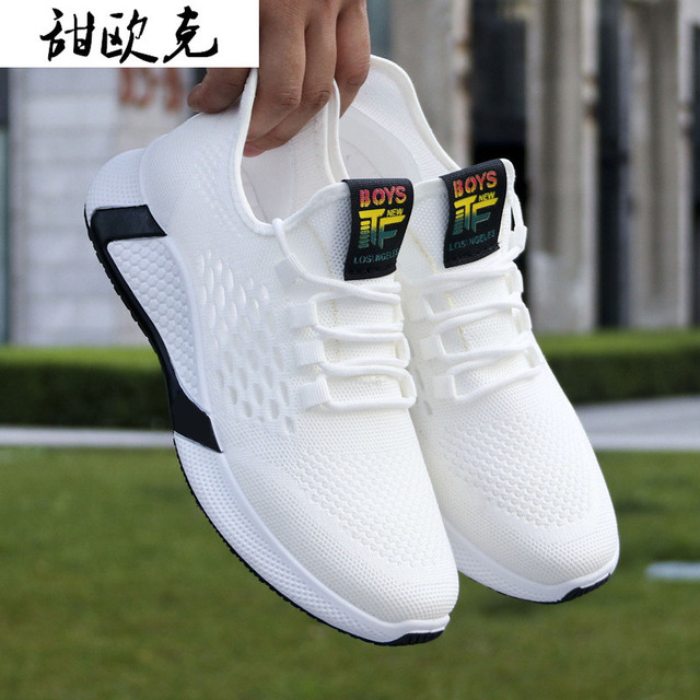 Non-slip Low-top Running Shoes