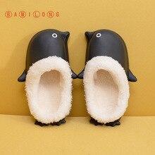 Girls Slippers Shoes Flip-Flop Kids Plush Toddler BAMILONG Winter Boys Children's EVA