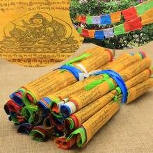 Bandeiras religiosas fontes budistas tibetanas cor impressão oração bandeira tibete bandeira do jardim bandeiras 5m 20 folhas