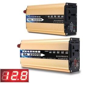 Инвертор 12 В/24 В в переменный ток 220 В 50 Гц 1500 Вт 1600 Вт 2200 Вт 3000 Вт трансформатор напряжения Преобразователь мощности Солнечный для автомобиля...