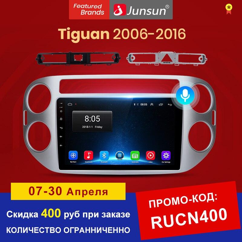 Junsun V1 Android 10,0 AI Голосовое управление автомобильное радио мультимедиа для Volkswagen Tiguan 1 NF 2006 2008 2010 2012-2016 навигация GPS
