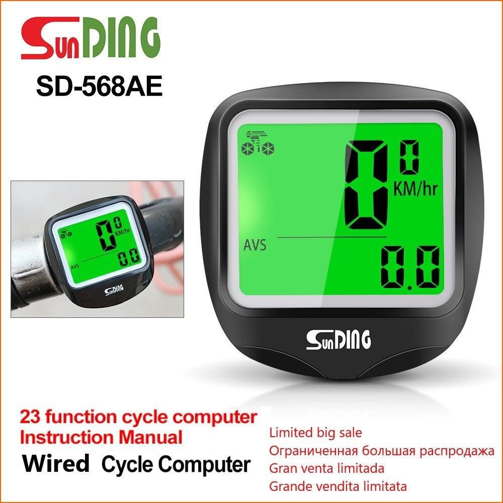 Sunding SD-568AE komputer rowerowy komputery rowerowe prędkościomierz rowerowy bezprzewodowy wodoodporny stoper przebieg podświetlenie LCD czarny