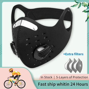 X-TIGER Pro Sport Mask Activated Carbon Filter Anti-pollution Dustproof Mask Washable Facemask Masks Cycling Face Mask