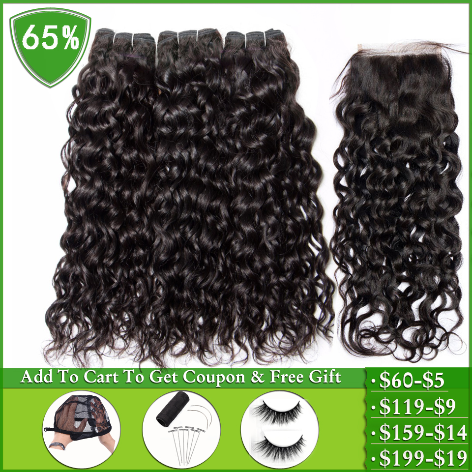 LEVITA Water Wave Bundles With Closure Brazilian Hair Weave Bundles 100% Human Hair Bundles With Closure Non-remy Hair Extension