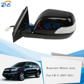 ZUK Car Styling Auto Folding Heating LED Car Outer Rearview Side Mirror Assy For HONDA CRV 2007 2008 2009 2010 2011 RE1 RE2 RE4