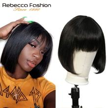 Rebecca Mix Color Short Cut Straight Hair Wig Peruvian Remy Human