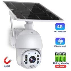 4G sim-карта IP камера наружная PTZ CCTV камера WIFI 8W солнечная панель перезаряжаемая батарея беспроводная металлическая камера безопасности PIR сиг...