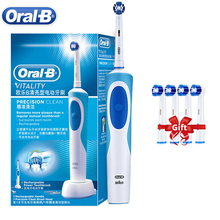 Oral B Electric Toothbrush 2D Rotary Vibration Clean Charging Tooth Brush Cross Action Bristle Oral Care 4 Gift Brush Heads Free