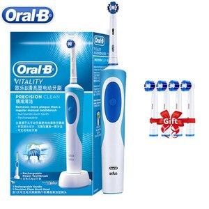 Image 1 - Oral B Elektrische Zahnbürste 2D Rotary Vibration Sauber Lade Zahn Pinsel Kreuz Action Borsten Oral Care 4 Geschenk Pinsel Köpfe freies