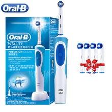 Oral b escova de dentes elétrica 2d vibração rotativa limpo carregamento escova de dentes cruz ação cerda oral care 4 presente cabeças escova livre