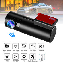 Cloud Storage Car WiFi Dash Camera 1080P Full HD DVR ADAS Mini Cam Sony IMX214 G-Sensor Loop Recorder