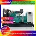 Высокое качество 120kw дизельный генератор для промышленного использования