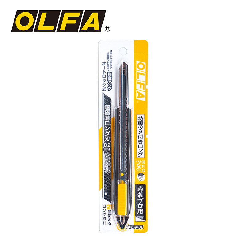 OLFA BBL50K Replacement Black Blade 9mm Thick 0.3mm Professional Type Heavy Duty
