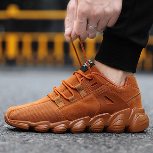 Image 3 - 편안한 스포츠 야외 패션 스니커즈 남성 통기성 신발 워킹 남성 신발